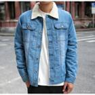 Stitched Fleece-lining Denim Jacket
