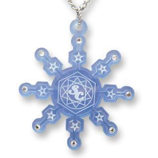 Sweet&co. Blue Snow Flurry Long Necklace