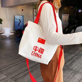 Label Printed Tote Bag