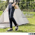 Buttoned Straight-leg Pants