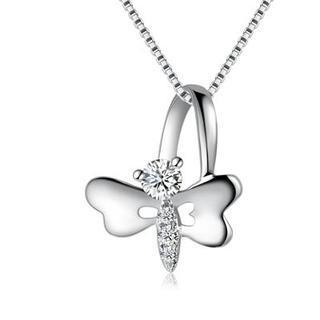 18k White Gold Dragonfly Diamond Pendant Necklace (0.08 Cttw) (free 925 Silver Box Chain, 16)