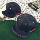 Striped Panel Baseball Cap