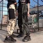 Elastic Waist Gather-cuff Camouflage Cargo Pants