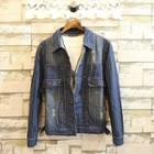 Striped Washed Denim Jacket