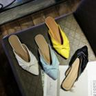 Pointy Knotted Flats