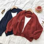 Plain Cable-knit Puff-sleeve Cardigan