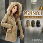 Padded Military Coat