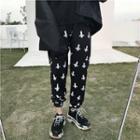Cross Print Jogger Pants