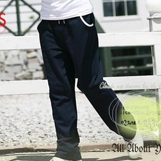 Drawstring-waist Sweat Pants