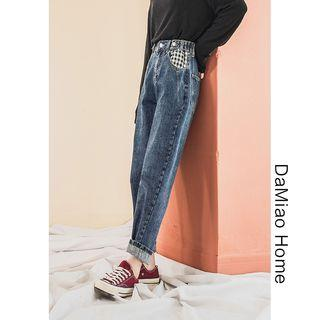 Patchwork Adjustable-waist Harem Jeans