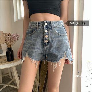 High-waist Irregular Jeans