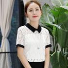 Short-sleeve Contrast-trim Lace Blouse