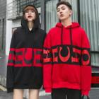 Couple Matching Lettering Panel Hoodie