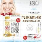 Sun Smile - Pure Smile White Moisture Mask 1 Pc