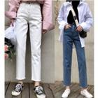 Frayed Hem Cropped Straight-cut Jeans
