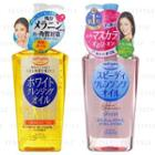 Kose - Softymo Cleansing Oil 230ml - 3 Types