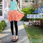 Inset Floral Chiffon Skirt Leggings