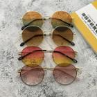 Gradient Round Metal Frame Sunglasses