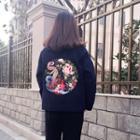 Embroidered Toggle Jacket