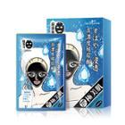 Sexylook - Ultra Moisturizing Black Mask 5 Pcs