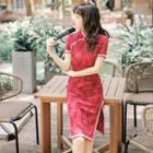 Jacquard Lace Trim Short-sleeve Qipao