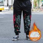 Floral Print Jogger Pants