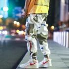 Camouflage Sports Cargo Pants