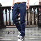 Stitched Slim-fit Jeans