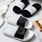 Printed Bathroom Slippers