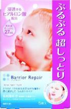 Mandom - Barrier Repair Moist Facial Mask 5 Pcs