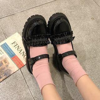 Platform Ruffle Trim Loafers