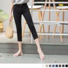 Slim-fit Cropped Plain Pants