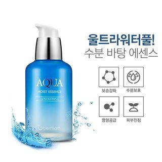 Berrisom - Aqua Moist Essence 50ml