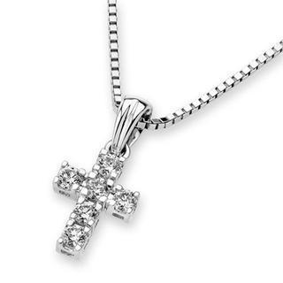 18k White Gold Square Prong Setting Cross Diamond Accent Pendant Necklace (0.14 Cttw) (free 925 Silver Box Chain, 16)