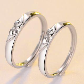 Couple Match 925 Sterling Silver Ring As Shown In Figure - One Size