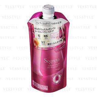 Kao - Segreta Conditioner (refill) 340ml