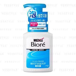 Kao - Biore Men's Facial Wash (foam) 150ml