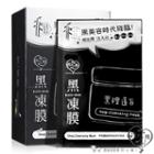 My Scheming - Deep Cleansing Mask 8 Pcs