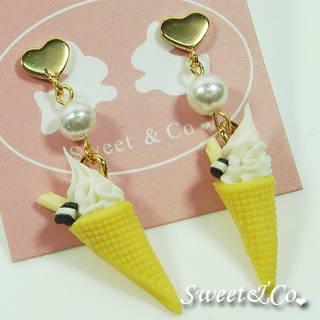 Sweet Mini Vanilla Ice-cream Pearl Heart Earrings