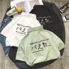 Japanese Character Short-sleeve Polo Shirt
