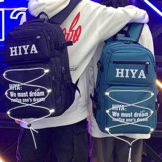 Extra Large Print Letter Backpack