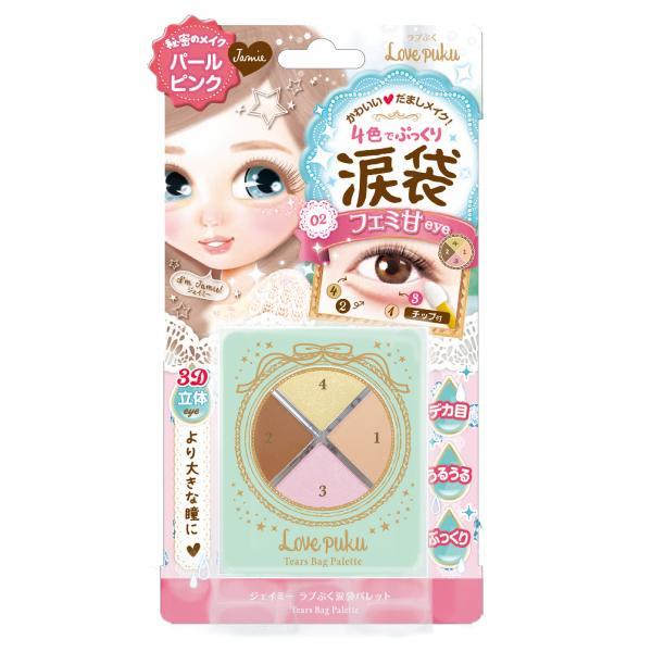 Lucky Trendy - Bw Love Puka Tear Bag Palette (feminie Sweet Eye) 1 Pc