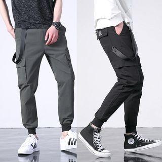 Crop Pocketed Harem Pants