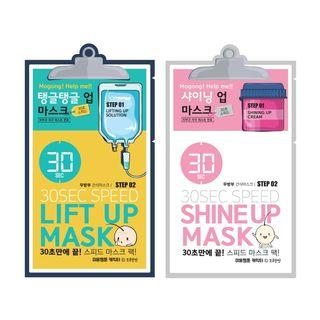 Ramosu - Shining/ Lifting Up Mask 1pc (2 Types) Lifting Up Mask