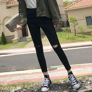 Cropped Distressed Fray-hem Skinny Jeans