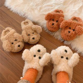 Fluffy Dog Indoor Slippers