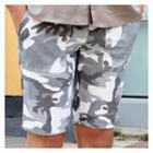 Band-waist Camouflage Shorts