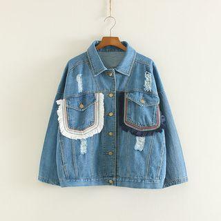 Fringed Distressed Denim Jacket
