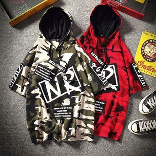 Camo Hooded Elbow-sleeve T-shirt
