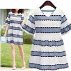 Stripe Frill Sleeve V-neck Dress